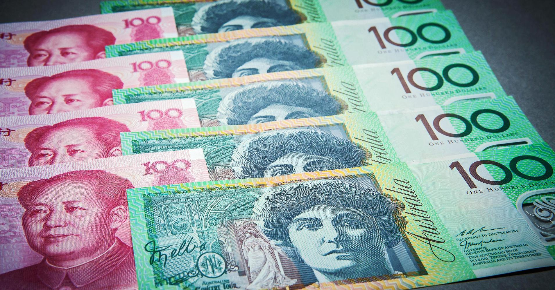 This cny to aud converter can convert currency unit chinese yuan (cny) to australian dollar (aud)